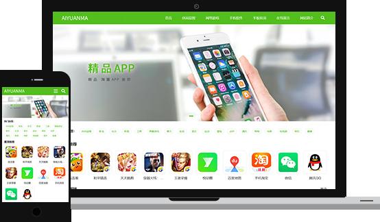 zblog app下载主题aymnine